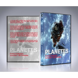 Planetes DVD - Complete Collection
